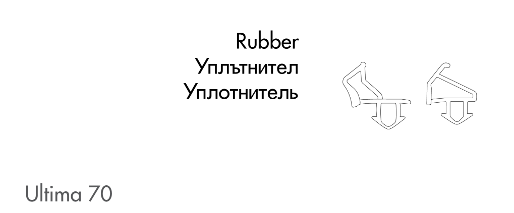 rubber_ultima70